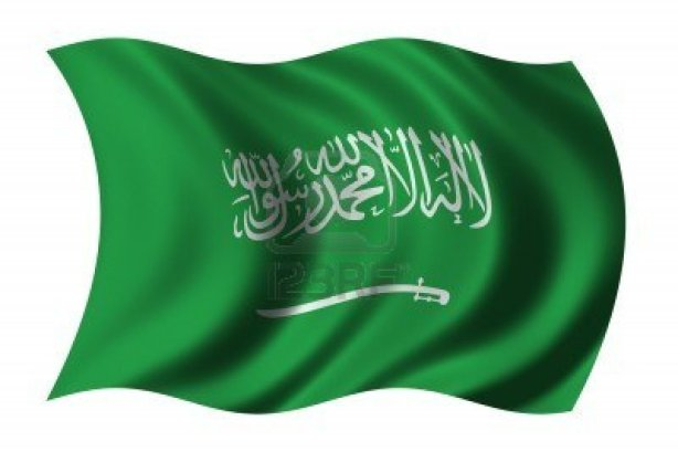 arabie-saoudite-en-agitant-dans-le-vent