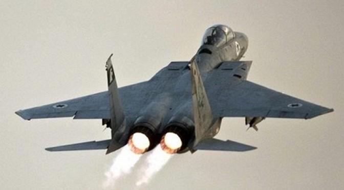 L'agression sioniste et ses objectifs insatisfaits !