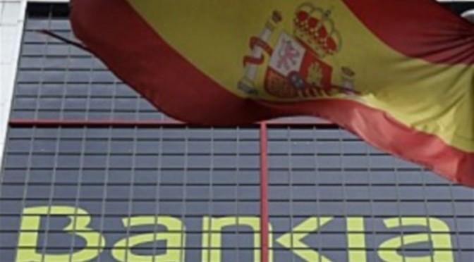 «L'Espagne est officiellement insolvable: retirez votre argent tant que vous le pouvez» (FMI)