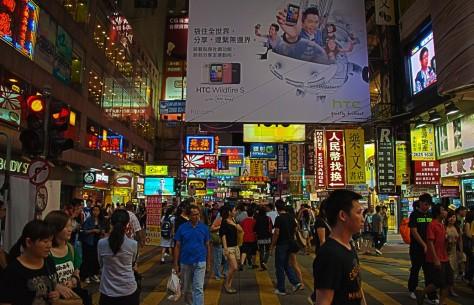 hong_kong_night