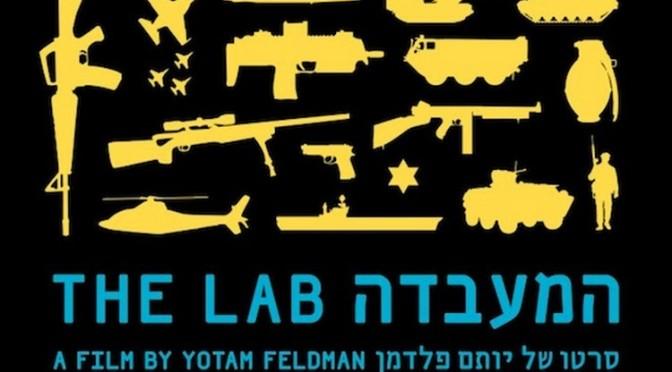 Le laboratoire israélien et les cobayes palestiniens