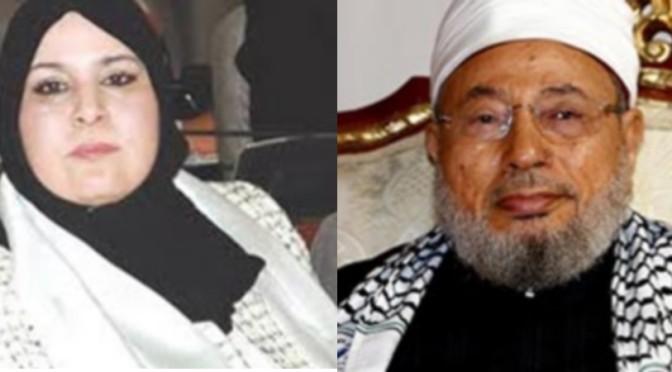 L'ex femme de Qaradawi : »Le Cheikh est un agent du Mossad»