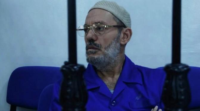 Appel urgent du Mouvement révolutionnaire africain au nom de M. Ahmed Ibrahim