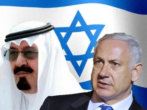 abdallah_al_saoud_et_netanyahou_01