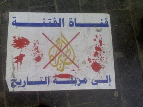 Al-Jazira-la-chaîne-de-la-division-aux-poubelles-de-lHistoire