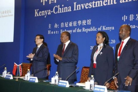 Uhuru.Kenyatta.Kenya.China.Business.Forum_405294978