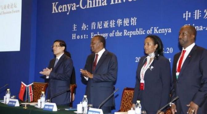 Kenya : futur point d'entrée de la Chine en Afrique pour supplanter le dollar ?