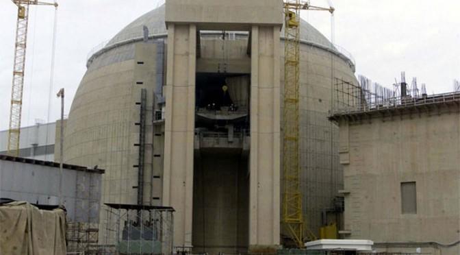 Iran : Une bombe atomique avec de l'uranium enrichi à 3,5% !!!