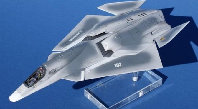Un nouveau MiG à décollage et atterrissage vertical ?