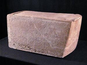 L'« ossuaire de Jacques »
