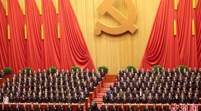 L'énigme du marché de la Chine  – Pepe Escobar