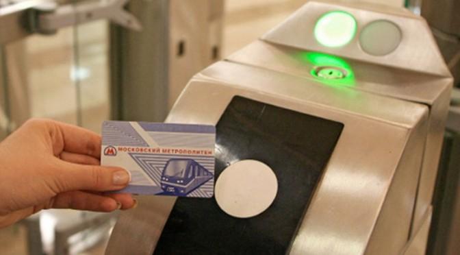 Un ticket de métro contre 30 flexions