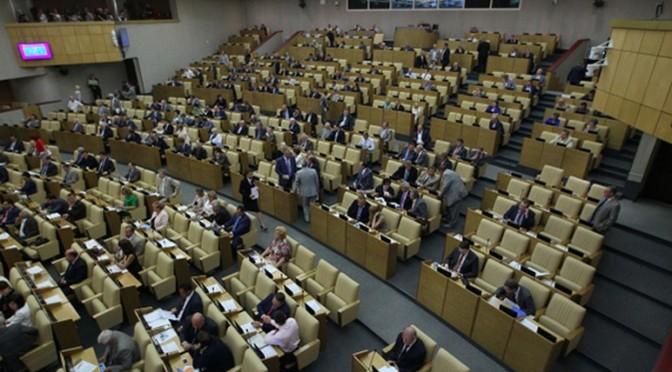 La Russie dénonce la politisation des institutions juridiques « internationales ».
