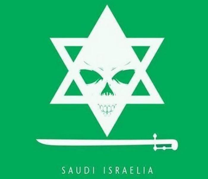 Saudi Israelia