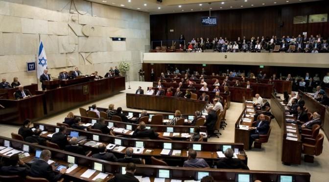Le parlement israélien supprime l'arbre de noël car il « offense la mémoire »