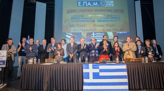 Historique ! 10 organisations politiques issues de 7 pays européens s'associent pour sortir de l'euro et de l'UE