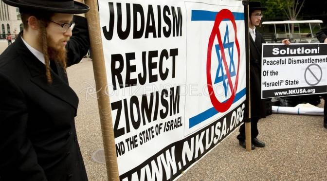 Charte du réseau international juif anti-sioniste