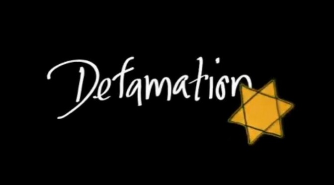 Defamation: le chantage à l'antisémitisme