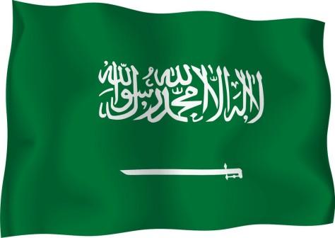 Saudi_Arabia_flag1