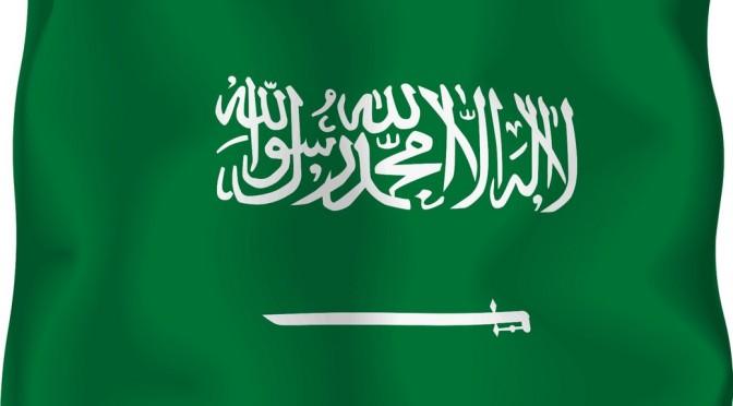 Le renseignement occidental pronostique la chute du régime saoudien