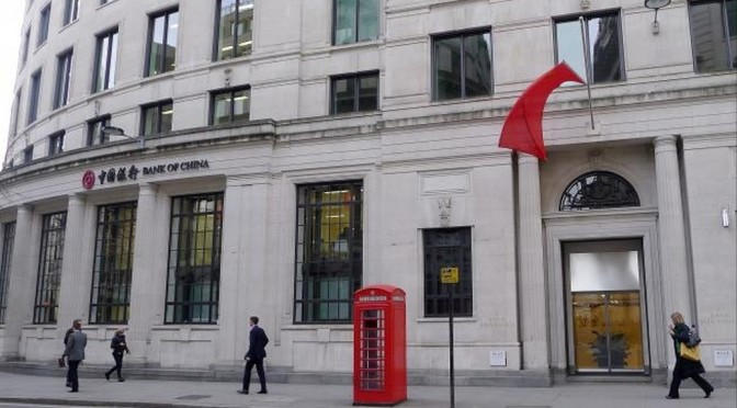 La Bank of China émet à Londres des titres libellés en RMB