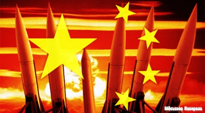 Les armes nucléaires chinoises et la situation en Asie