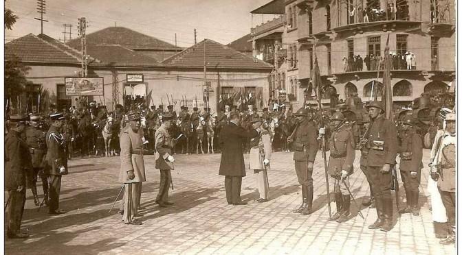La Syrie de 1940 sous la botte coloniale Française vue par Life Magazine
