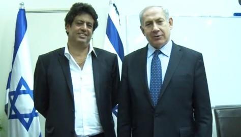 M. Uabib Netanyahou
