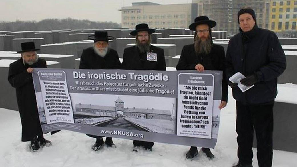 rencontre communauté juive
